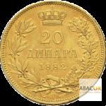 20 Dinars Or Milan Obrenovitch IV Union Latine Serbie Revers