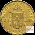 20 Leva Or Ferdinand Ier Union Latine Revers