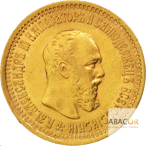 5 Roubles Or Alexandre III