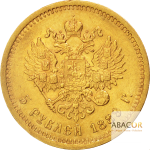5 Roubles Or Alexandre III Union Latine Revers