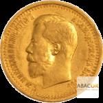 7,5 Roubles Or Nicolas II Union Latine Avers