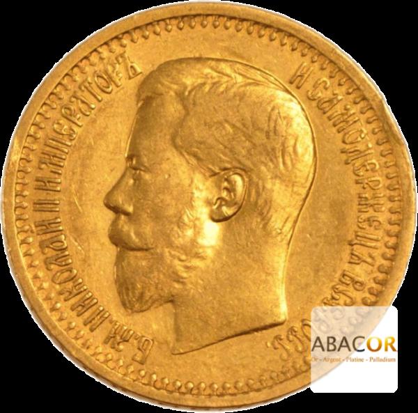 7,5 Roubles Or Nicolas II