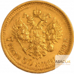 7,5 Roubles Or Nicolas II Union Latine Revers