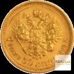 7,5 Roubles Or Nicolas II Union Latine Revers