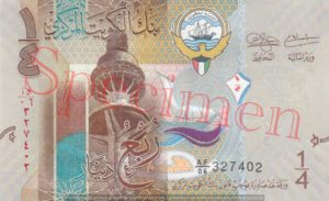 Billet 0,25 Dinars Koweit KWD 2014 recto