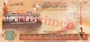 Billet 0,5 Dinar Bahrein BHD 2008 recto