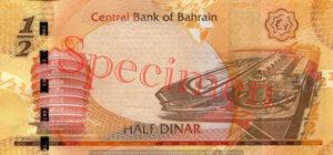 Billet 0,5 Dinar Bahrein BHD 2008 verso