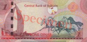 Billet 1 Dinar Bahrein BHD 2008 verso