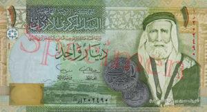 Billet 1 Dinar Jordanien Jordanie JOD 2002 recto