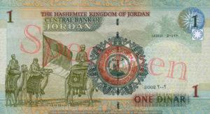 Billet 1 Dinar Jordanien Jordanie JOD 2002 verso