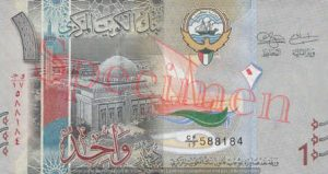 Billet 1 Dinars Koweit KWD 2014 recto