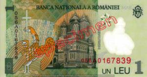 Billet 1 Leu Roumain Roumanie RON verso