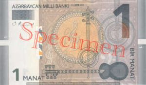 Billet 1 Manat Azerbaijan AZN 2005 recto