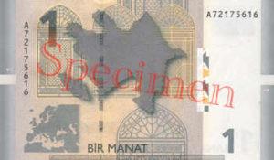 Billet 1 Manat Azerbaijan AZN 2005 verso