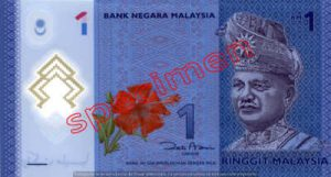 Billet 1 Ringgit Malaisie MYR Serie II recto