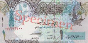 Billet 1 Riyal Qatar QAR Serie 2009 recto
