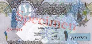 Billet 1 Riyal Qatar QAR recto
