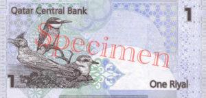 Billet 1 Riyal Qatar QAR verso
