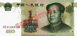 Billet 1 Yuan Renminbi Chine Monnaie Chinoise CNY RMB I recto