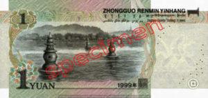 Billet 1 Yuan Renminbi Chine Monnaie Chinoise CNY RMB I verso