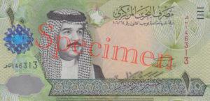 Billet 10 Dinar Bahrein BHD 2008 recto
