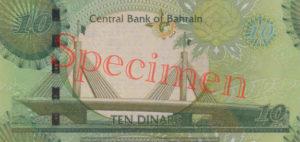 Billet 10 Dinar Bahrein BHD 2008 verso
