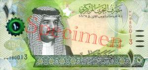 Billet 10 Dinar Bahrein BHD 2016 recto