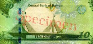 Billet 10 Dinar Bahrein BHD 2016 verso