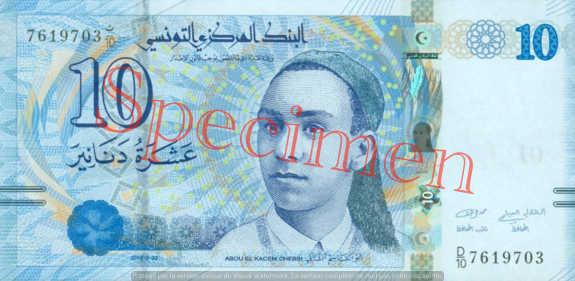 Billet 10 Dinar Tunisie TND recto