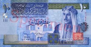 Billet 10 Dinars Jordanie JOD 2002 recto