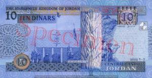 Billet 10 Dinars Jordanie JOD 2002 verso