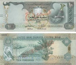 Billet 10 Dirhams Emirats Arabes Unis AED
