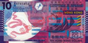Billet 10 Dollar Hong Kong HKD Type I recto