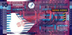 Billet 10 Dollar Hong Kong HKD Type II recto