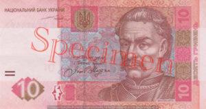 Billet 10 Hryven Ukraine UAH Serie 2004 recto