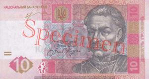 Billet 10 Hryven Ukraine UAH Serie 2006 recto