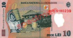 Billet 10 Lei Roumanie RON verso