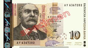 Billet 10 Lev Bulgarie BGN recto