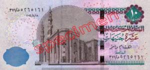Billet 10 Livre Egypte EGP recto