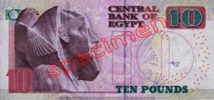 Billet 10 Livre Egypte EGP verso