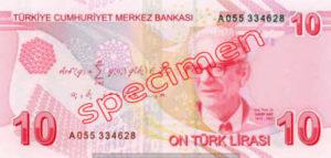 Billet 10 Livre Turquie TRY verso