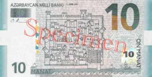Billet 10 Manat Azerbaijan AZN 2005 recto