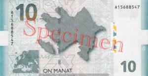 Billet 10 Manat Azerbaijan AZN 2005 verso