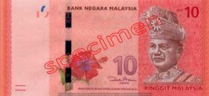 Billet 10 Ringgit Malaisie MYR Serie II recto