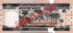 Billet 10 Riyal Arabie Saoudite SAR Serie IV verso