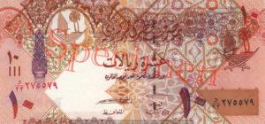 Billet 10 Riyal Qatar QAR recto