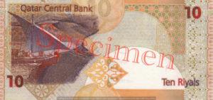 Billet 10 Riyal Qatar QAR verso