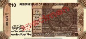 Billet 10 Roupie Inde INR