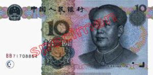 Billet 10 Yuan Renminbi Chine Monnaie Chinoise Chine CNY RMB 1999 recto