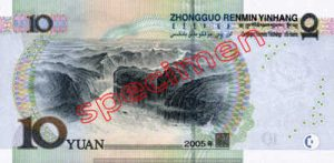 Billet 10 Yuan Renminbi Chine Monnaie Chinoise Chine CNY RMB 2005 verso